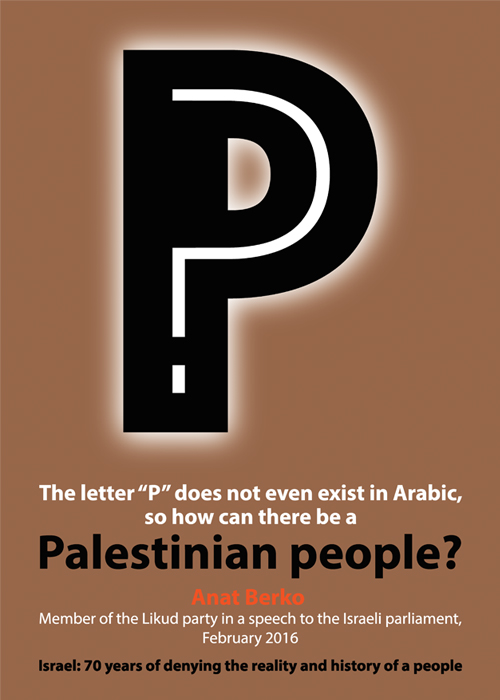 """The letter 'P' dose not even exist in Arabic, so how can there be a Palestinian people?"""